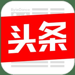 今日头条谷歌市场版appv7.4.2 安卓版