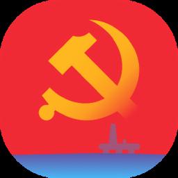 海油党建app v1.0.2 安卓版