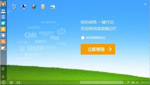傲游云浏览器官方版