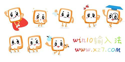 win10输入法有哪些?win10输入法推荐-windows10输入法最新版