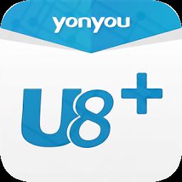 用友erp移动u8 v3.2.4 安卓版