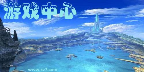 pc游戏中心软件大全下载-游戏中心下载安装免费版-手机游戏中心