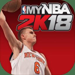mynba2k18移动端 v4.4.0.316742 安卓版