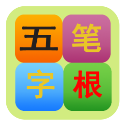 菩提五�P�入法最新版 v8.5 官方版