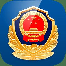 江西公安网上办事系统app v1.1.0 安卓版