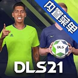 梦幻联盟足球2021最新版v8.