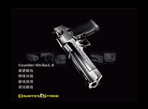 cs1.6中文�Z音�a丁