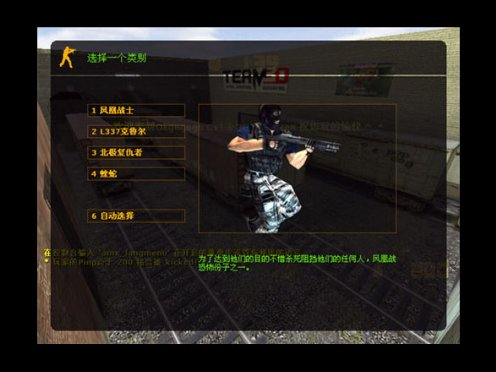 cs1.6中文�Z音�a丁 �G色版