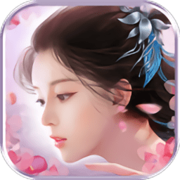 仙�b神域折扣版v2.5.3.0 安