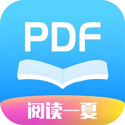 迅捷pdf��x器手�C版 v1.4.0 安卓版