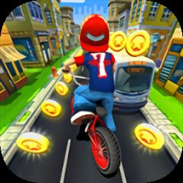 自行�跑酷游�� v3.1.1 安卓版