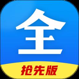 好看影�大全��先版appv1.4