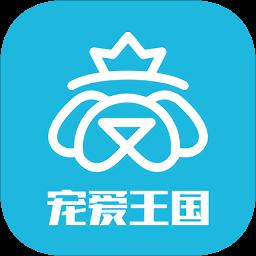 宠爱王国app v3.4.0 安卓版