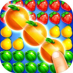 水果农场消消乐手机版v8.0 安卓版