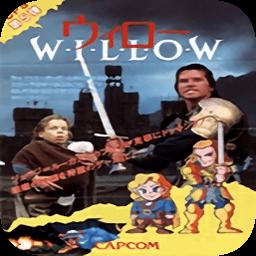 威洛之旅手机版 v4.0.5 安卓版