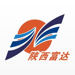 陕西富达物流app v1.2.0 安卓版