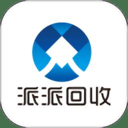 派派回收appv4.1.5 安卓版