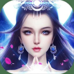 诛神剑灵官方版v1.4.9 安卓版