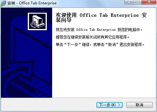 office tab v14 官方版