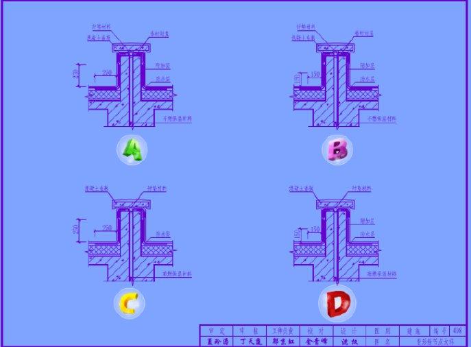 中望建筑识图软件 v2.5 高职版