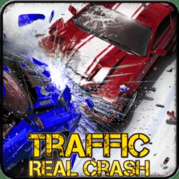 真实车祸模拟器手游版 v1.1 安卓手机版