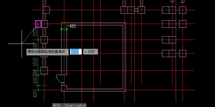 天正建筑7.5软件 v7.5 单机版