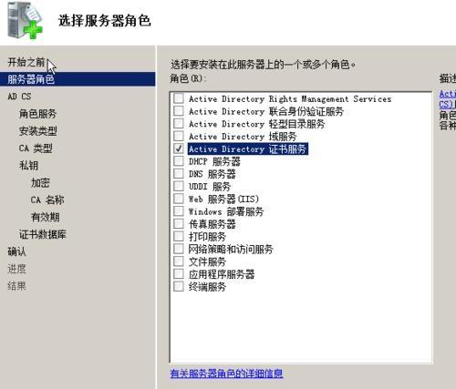 服务器安全专用连接查询工具最新版 v4.7 绿色版