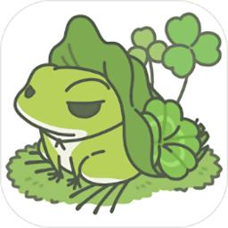 旅行青蛙遇到贝爷图片