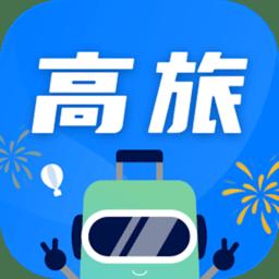 高旅纵横app v1.4.1 安卓版