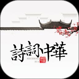 ��~中�A最新版v4.0.2 安卓