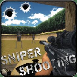 狙击模拟器手机版 v1.0 安卓版