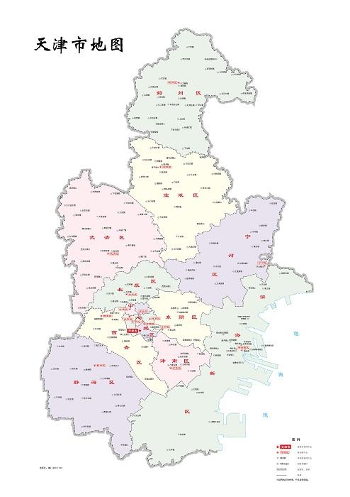 天津地图全图版 电子版