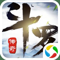 飞仙决之斗罗传奇手游 v2.5.0 安卓版