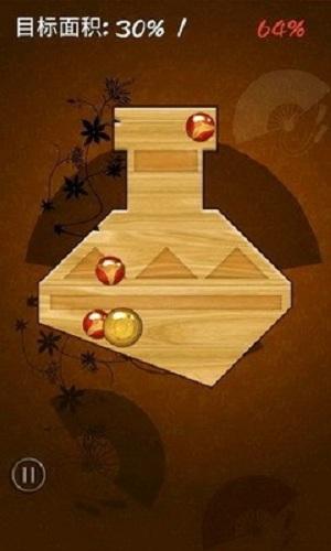 快刀切木游戏 v30.3.1 安卓版