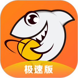 斗�~�O速版appv2.9.0 安卓版