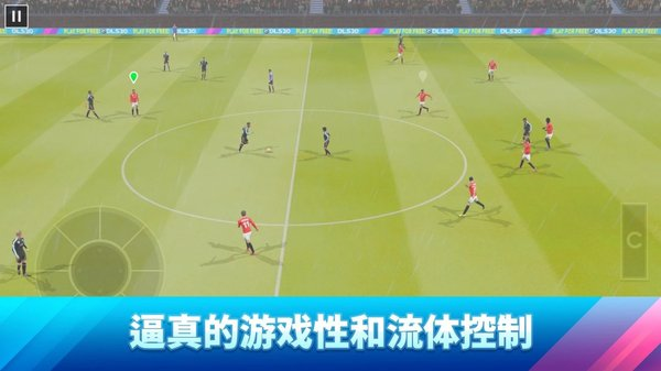 梦幻足球联盟2021最新版 v8.00 安卓版