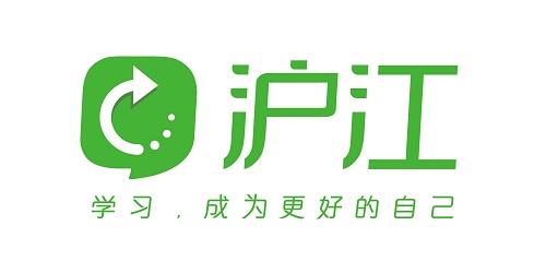 沪江软件哪个好用?沪江app官方下载-沪江软件下载