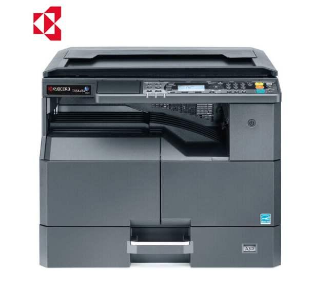 kyocera taskalfa2010打印机驱动 v6.1.11.06 官方版