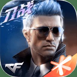 cf手游iphone版v1.0.140 苹