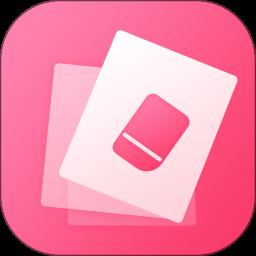 去水印免费软件v2.8 安卓版