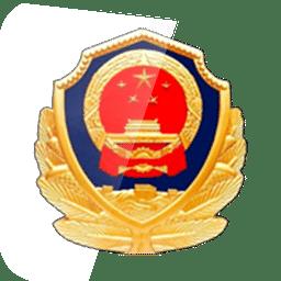 苏州微警务最新版(苏州公安) v1.1.8 安卓版