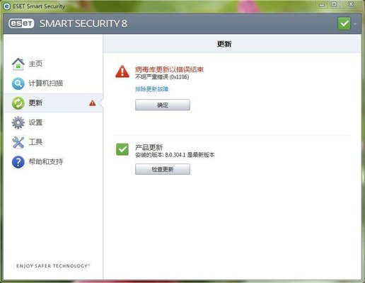 eset smart security32位最新版 v8.0.319.0 官方版