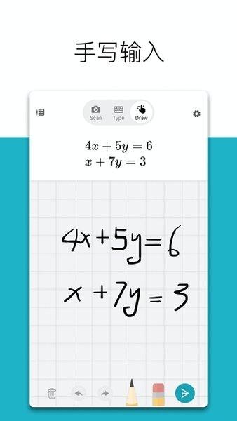 microsoft math官方版