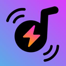 充电提示音app v20201021 安卓版