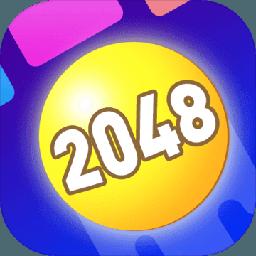 2048弹弹球最新版 v1.0.9 安卓版