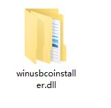 winusbcoinstaller.dll文件 正式版