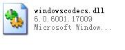windowscodecs.dll文件 正式版
