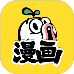 暴走漫��app