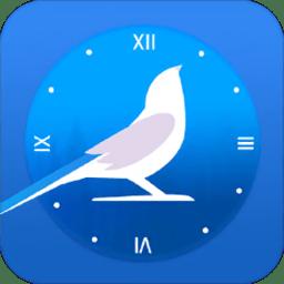 布谷�B�[��件 v2.2.5 安卓版