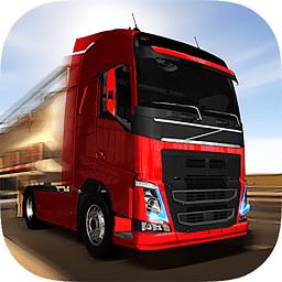 欧洲卡车模拟2长途大巴手游 v0.0.7 安卓版